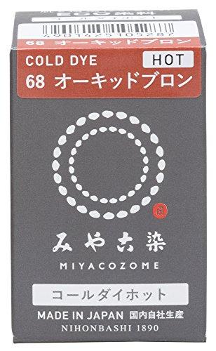 68. Orchid Bron Katsura-ya Fine Productos Miya vieja llamada te?ido morir tinte ECO caliente (jap?n importaci?n)