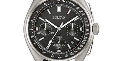 Bulova Moonwatch El Corte Ingles