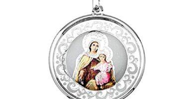Medalla Virgen Del Carmen El Corte Ingles