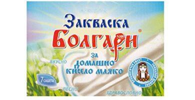 Yogur Bulgaro Mercadona